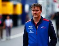 Key signing shows McLaren's pulling power