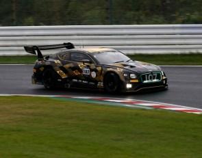 Bentley ends factory GT3 program