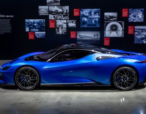 New Petersen Museum exhibit celebrates Pininfarina